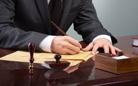 Angol Ügyvédi szolgáltatások